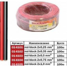 Кабель акустический 2х1 красно-черный Rexant (100/400)