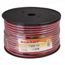 Кабель акустический 2х2.5 красно-черный Proconnect (100/200)