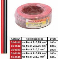 Кабель акустический 2х0.35 красно-черный Rexant (100/1000)
