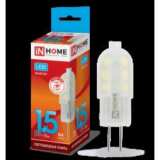 Лампа диодная G4 12В 1.5Вт 4000К 135Лм InHome (20)