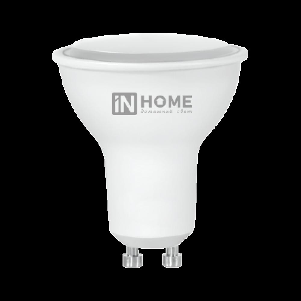 Лампа диодная MR16 GU10 11Вт 4000К 820Лм InHome (10)
