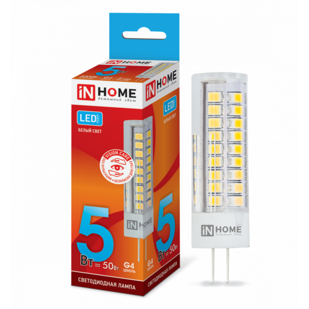 Лампа диодная G4 12В 5Вт 4000К 450Лм InHome (20)