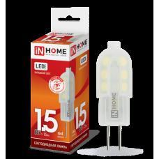 Лампа диодная G4 12В 1.5Вт 6500К 135Лм InHome (20)