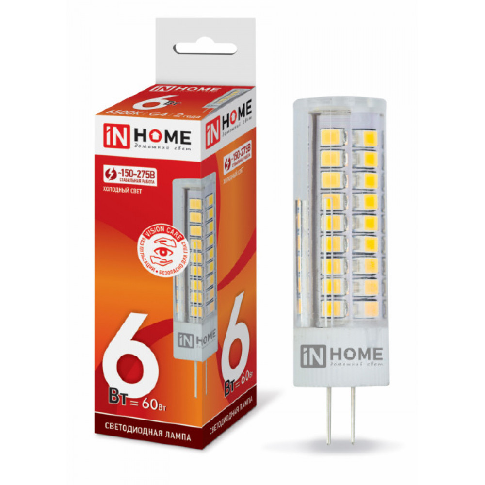 Лампа диодная G4 220В 6Вт 6500К 540Лм InHome (10)