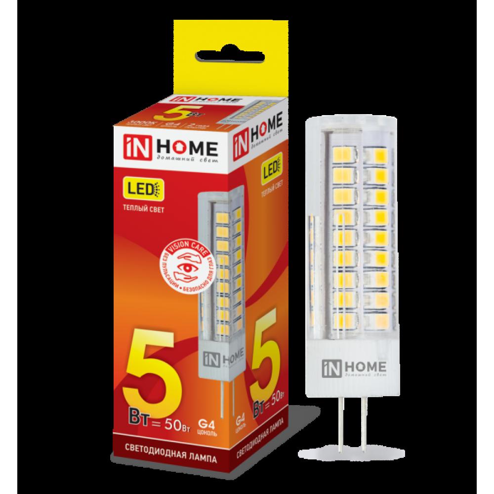Лампа диодная G4 12В 5Вт 3000К 450Лм InHome (20)