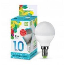 Лампа диодная шар G45 10Вт Е14 4000К 900Лм ASD (10)