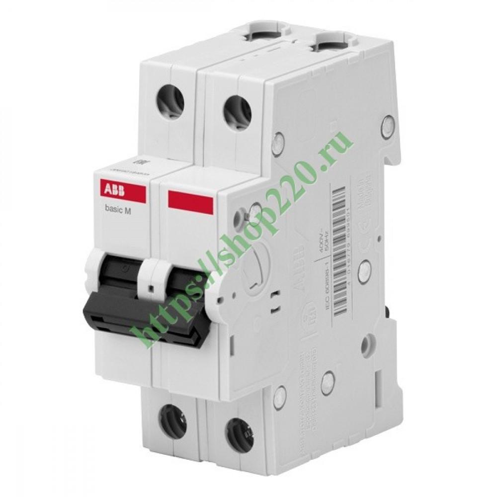 Выключатель автоматический 2P 50А 4,5kA C ABB Basic M BMS412C50 (6)