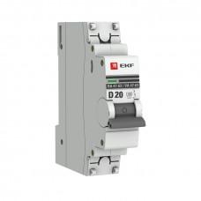 Выключатель автоматический 1P 10A 4,5kA C EKF ВА47-63 PROxima (12/120)