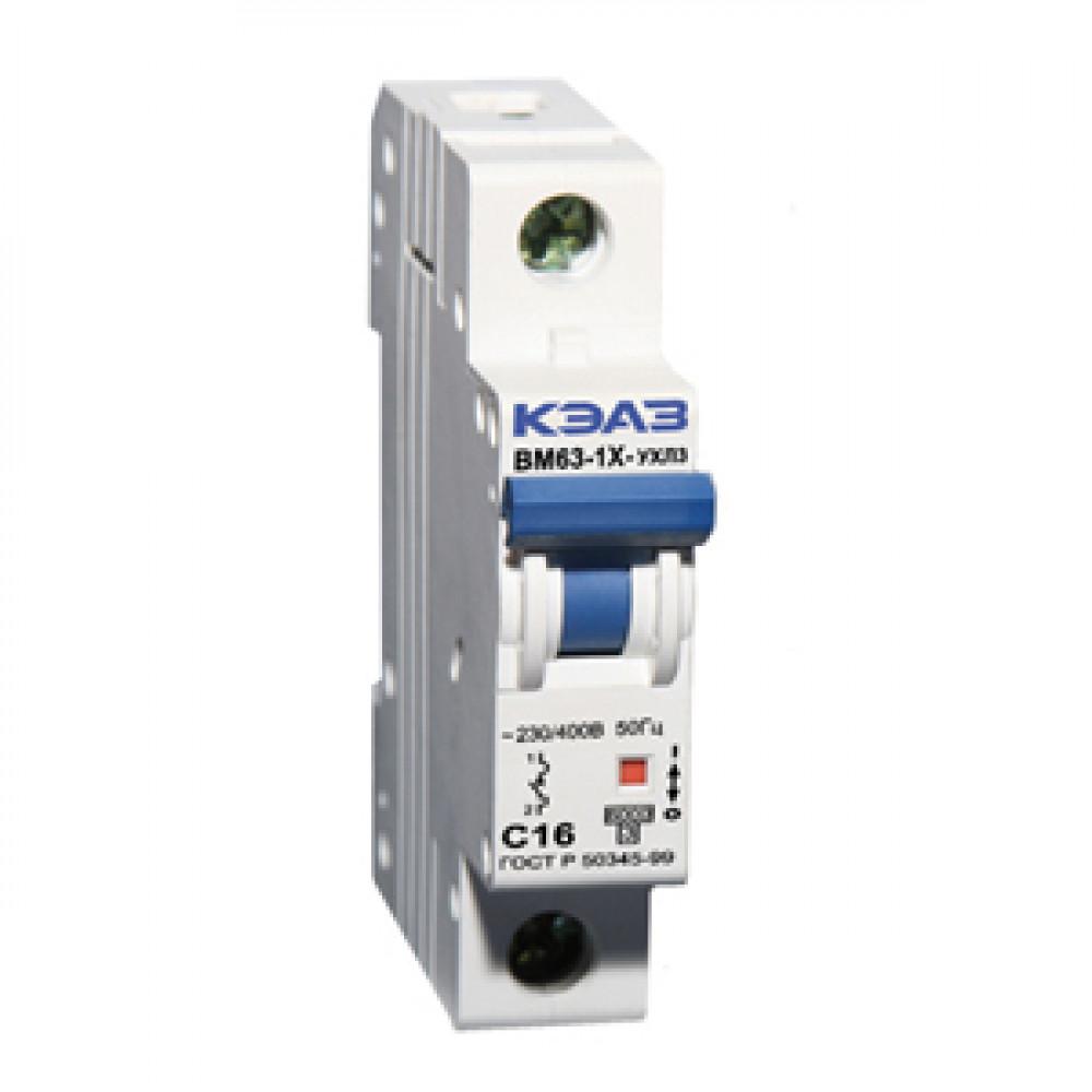 Выключатель автоматический 1P 63A 6kA C КЭАЗ ВМ63 (12)