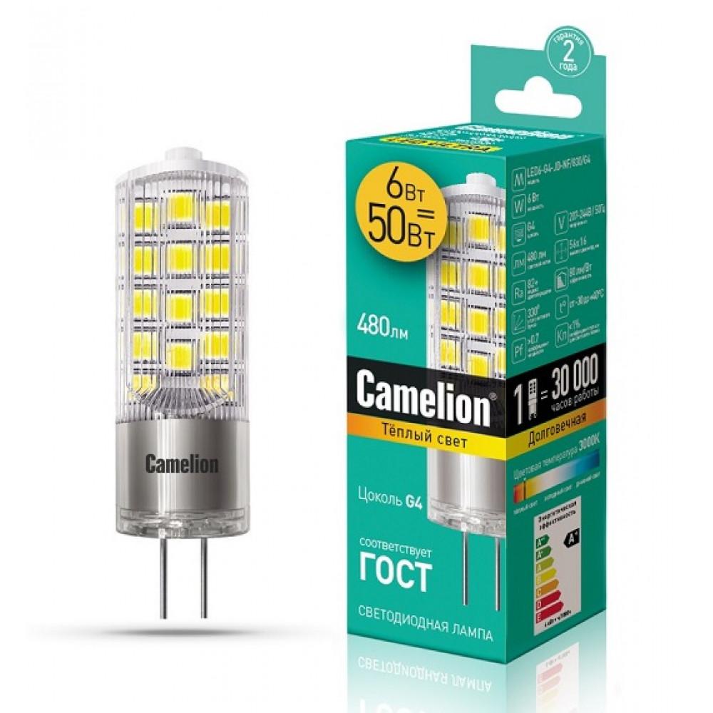Лампа диодная G4 220В 6Вт 3000К 480Лм Camelion (10)