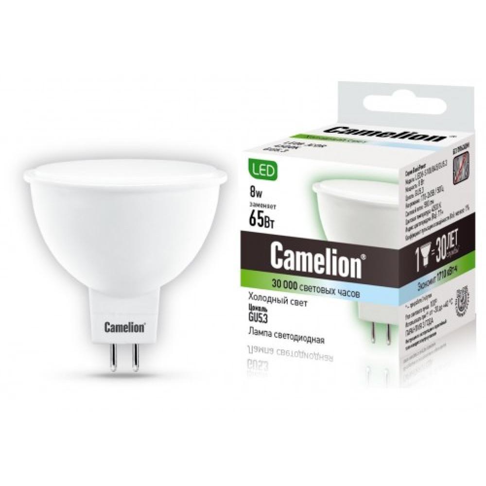 Лампа диодная MR16 GU5.3 8Вт 3000К 530Лм Camelion (10)