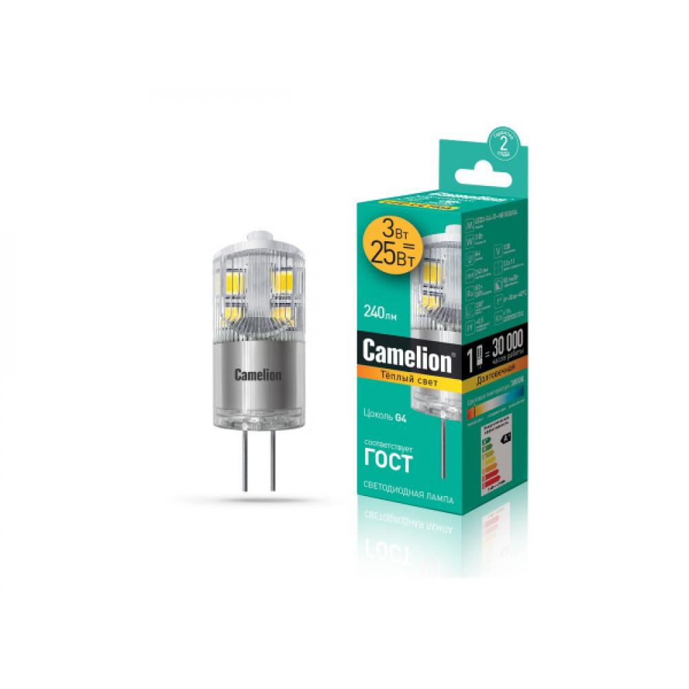 Лампа диодная G4 220В 3Вт 4500К 245Лм Camelion (10)