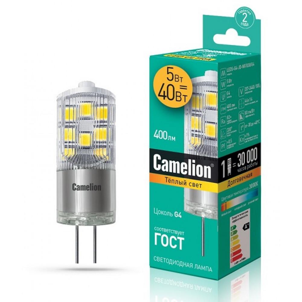 Лампа диодная G4 220В 5Вт 3000К 400Лм Camelion (10)