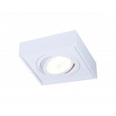 TN154 WH белый GU5.3 96*96*50