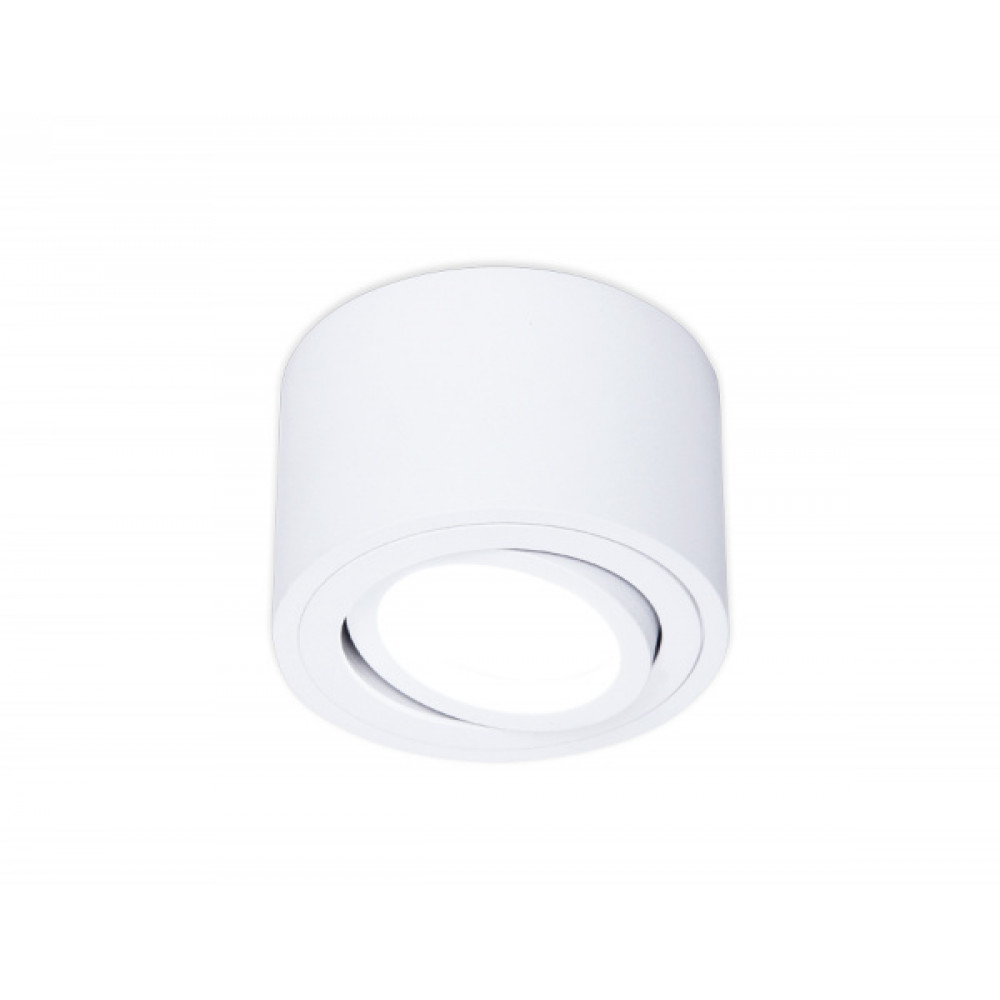 TN222 WH/S белый/песок GU5.3 D80*50