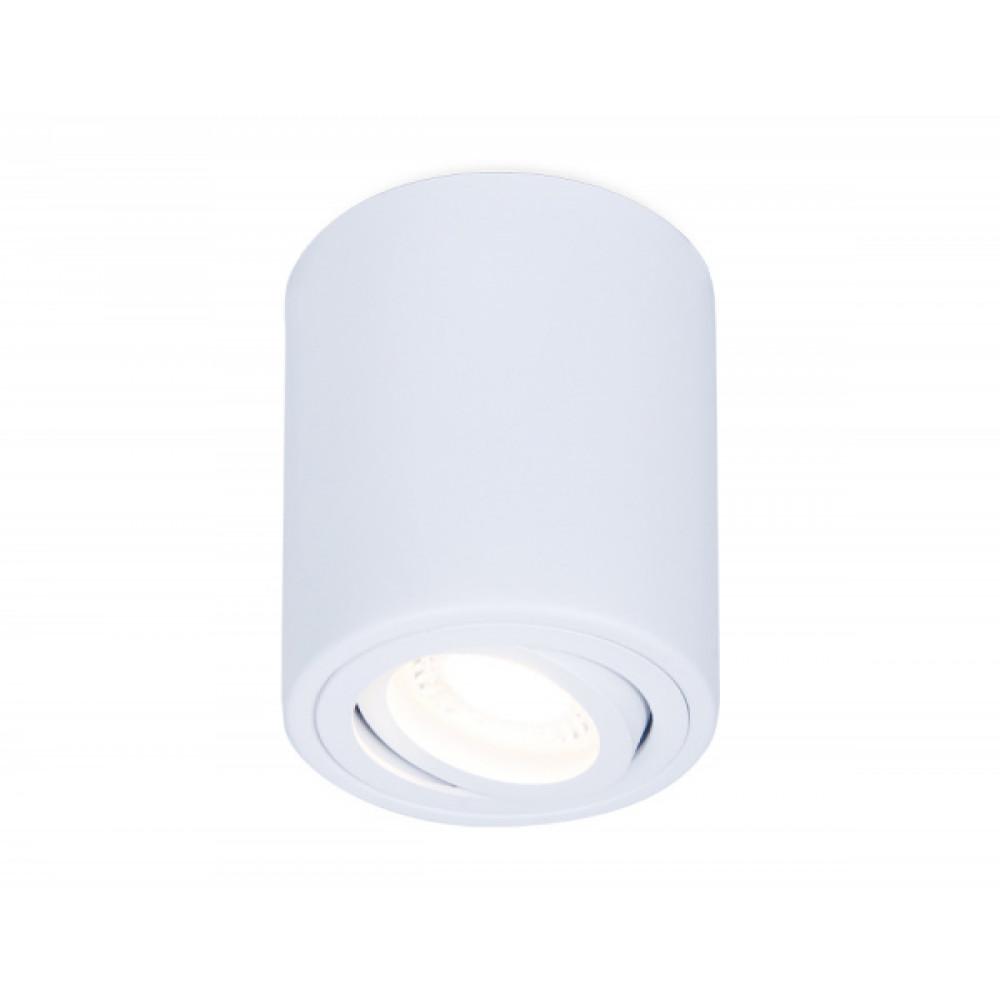 TN225 WH белый GU5.3 D80*100