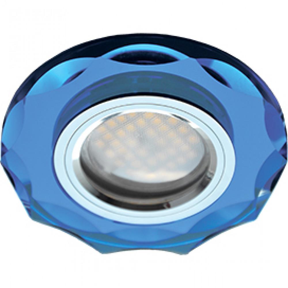 Ecola MR16 DL1653 GU5.3 Glass Стекло Круг с вогнутыми гранями Голубой / Хром 25x90