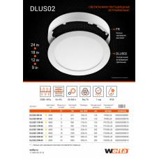 Кольцо для накладного крепления светильников Wolta DLUS-9W (10)