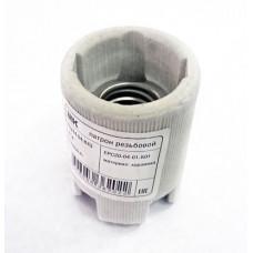 Патрон керамический подвесной Е14 IEK инд упак (40)