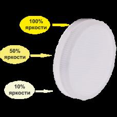 Ecola GX53 LED Premium 8,0W Tablet 220V 6000K диммирование 3-х ступ. (100%-50%-10% ) матовая 27x75