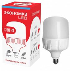 Лампа диодная HP 50Вт Е27/E40 6500К 4500Лм d135х270 Экономка (12)