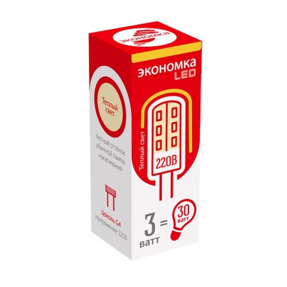 Лампа диодная G4 220В 3Вт 3000К 180Лм Экономка (100)