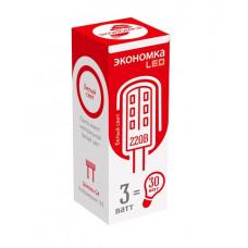 Лампа диодная G4 220В 3Вт 4500К 200Лм Экономка (100)