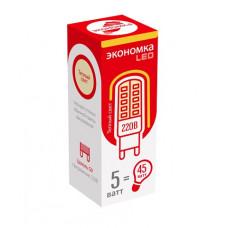 Лампа диодная G9 220В 5Вт 3000К 380Лм Экономка (100)
