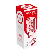 Лампа диодная G9 220В 5Вт 4500К 400Лм Экономка (100)