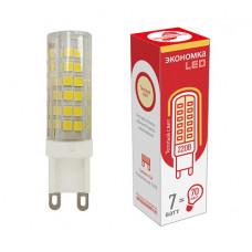 Лампа диодная G9 220В 7Вт 3000К 500Лм Экономка (100)