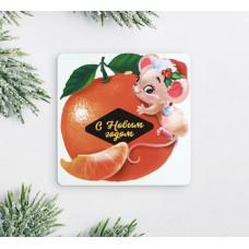 """Магнит """"С Новым Годом! мышка и апельсин"""" 8*8см винил (1/10)"""
