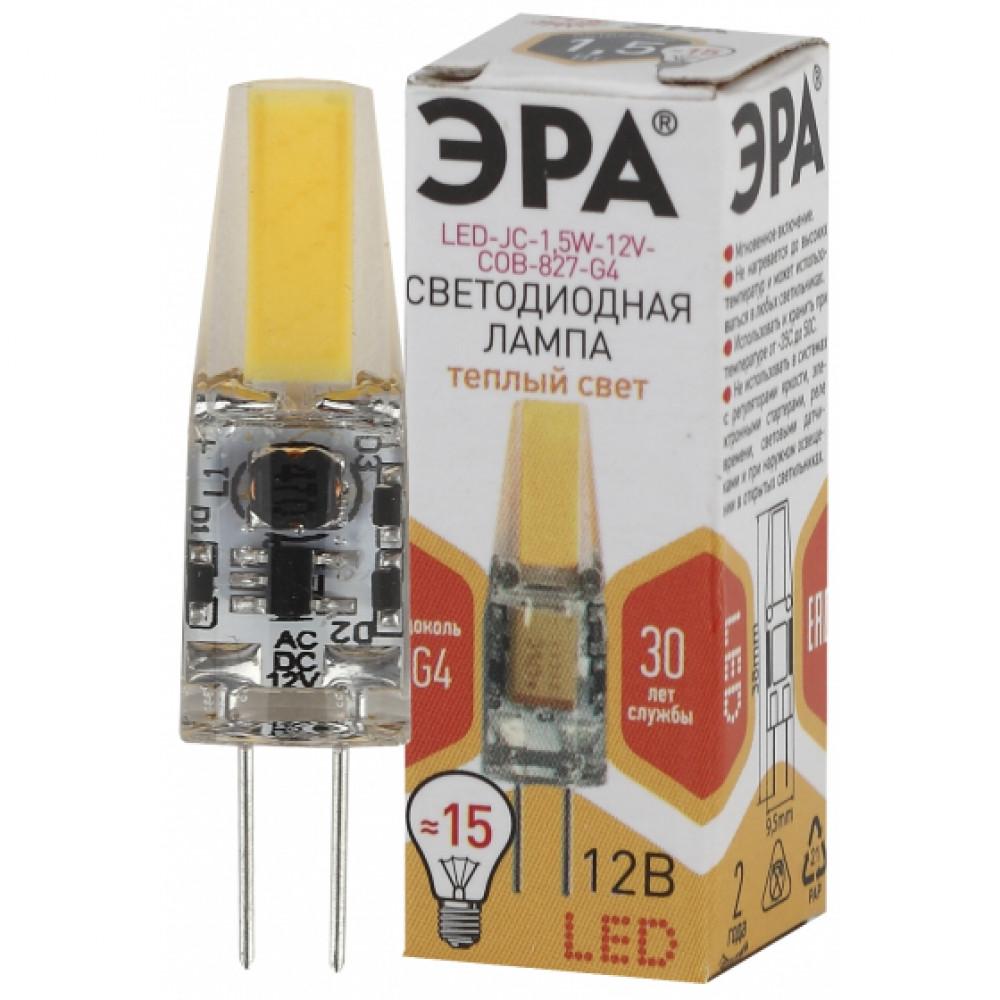 Лампа диодная G4 12В 1.5Вт 2700К COB 120Лм Эра (100)