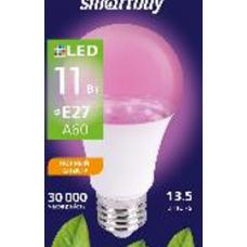 Лампа фито Е27 11Вт А60 Smartbuy (100)