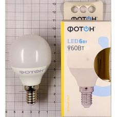 Лампа диодная шар G45 6Вт Е14 3000К Фотон (10)