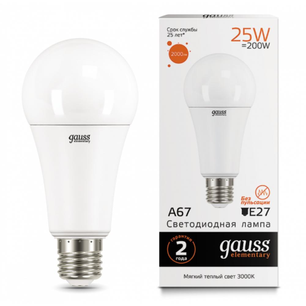 Лампа диодная A67 25Вт Е27 4100К 2100Лм Gauss Elementary (10/50)