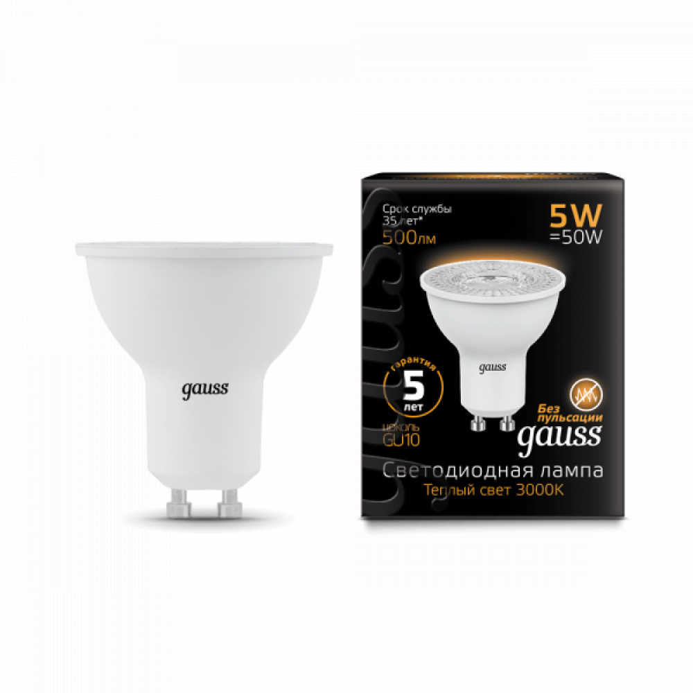 Лампа диодная MR16 GU10 5Вт 4100К 530Лм Gauss Black (10/100)