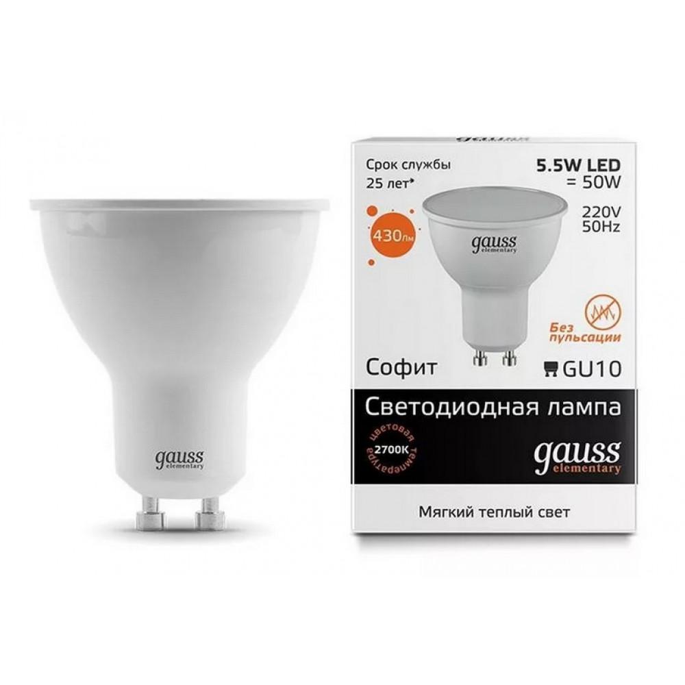 Лампа диодная MR16 GU10 5.5Вт 2700К 430Лм Gauss Elementary (10/100)