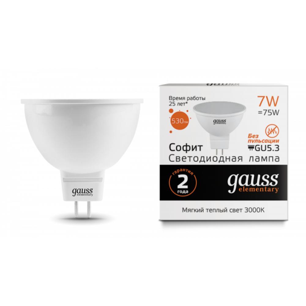 Лампа диодная MR16 GU5.3 7Вт 3000К 530Лм Gauss Elementary (10/100)