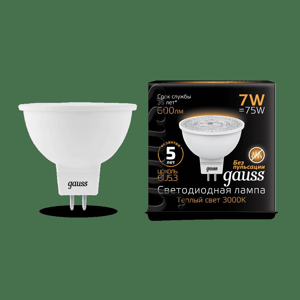 Лампа диодная MR16 GU5.3 7Вт 4100К 630Лм Gauss Black (10/100)