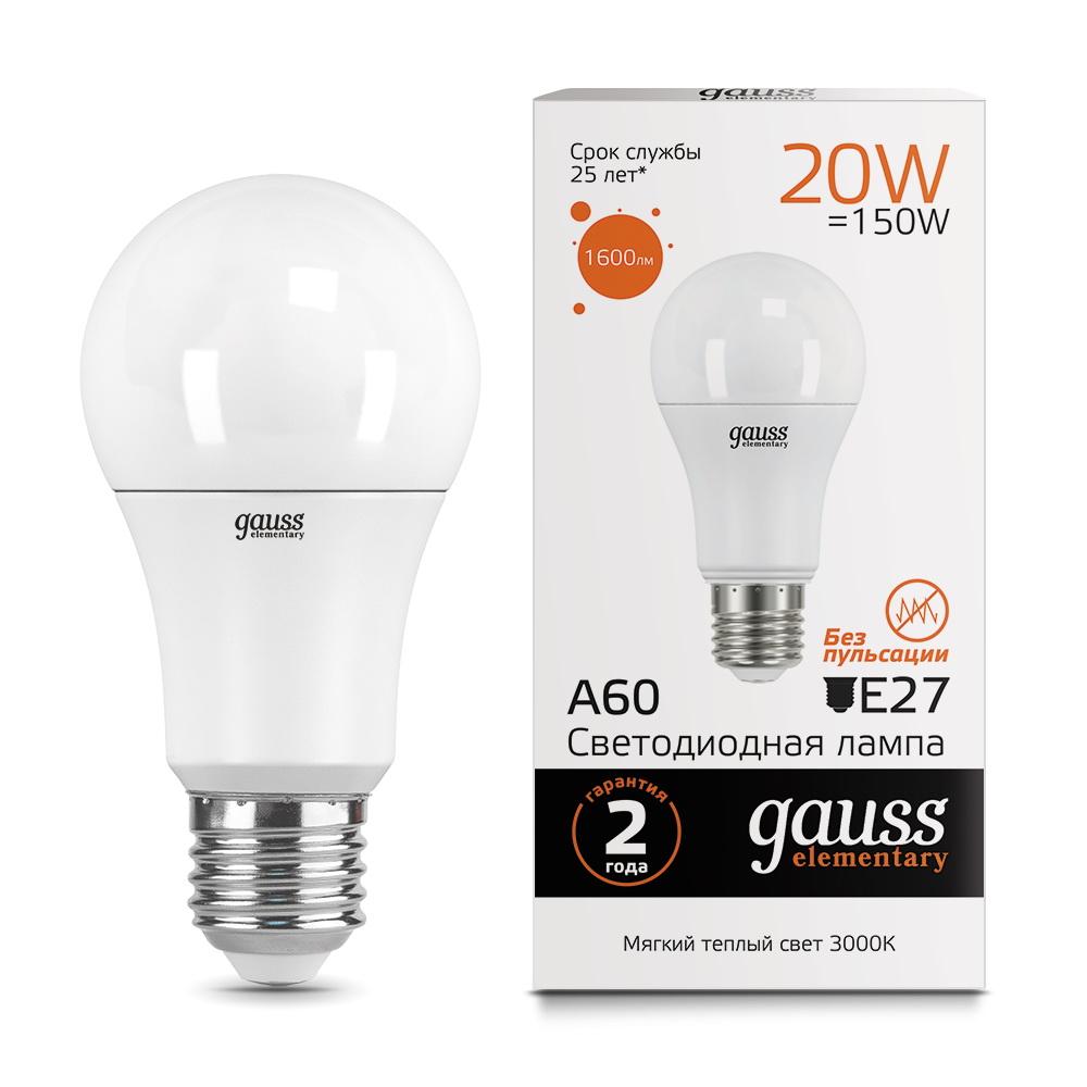 Лампа диодная A60 20Вт Е27 3000К 1520Лм Gauss Elementary (10/40)