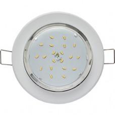 Светильник точечный GX53 белый Ecola H6 (100)