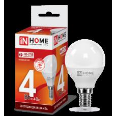 Лампа диодная шар G45 4Вт Е14 6500К 360Лм InHome (10)