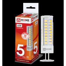 Лампа диодная G4 12В 5Вт 6500К 450Лм InHome (20)