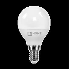 Лампа диодная шар G45 6Вт Е14 4000К 480Лм InHome (10)