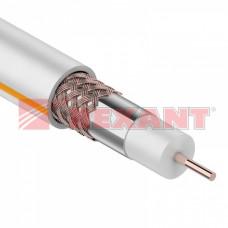 Кабель SAT50 75 Ом CU/Al/CU Rexant белый (100)