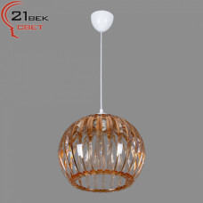 0336/1коричневый (5) Светильник бытовой потолочный (220V 15W E27)