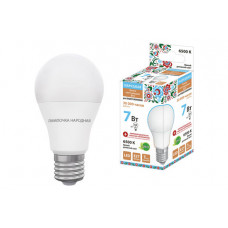 Лампа диодная A55 7Вт Е27 6500К 560Лм TDM Народная (10)