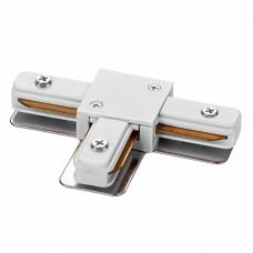 Коннектор T-образный WTL-TC/01W белый