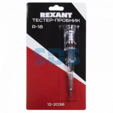 Отвертка-индикатор R-18 Rexant (10)