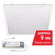 Панель встраиваемая 40Вт 6500К 595x595x9 IP20 3200Лм бел опал Без ЭПРА Wolta LPC (6)